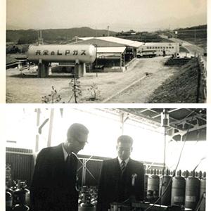 共栄液化ガス創業時の写真